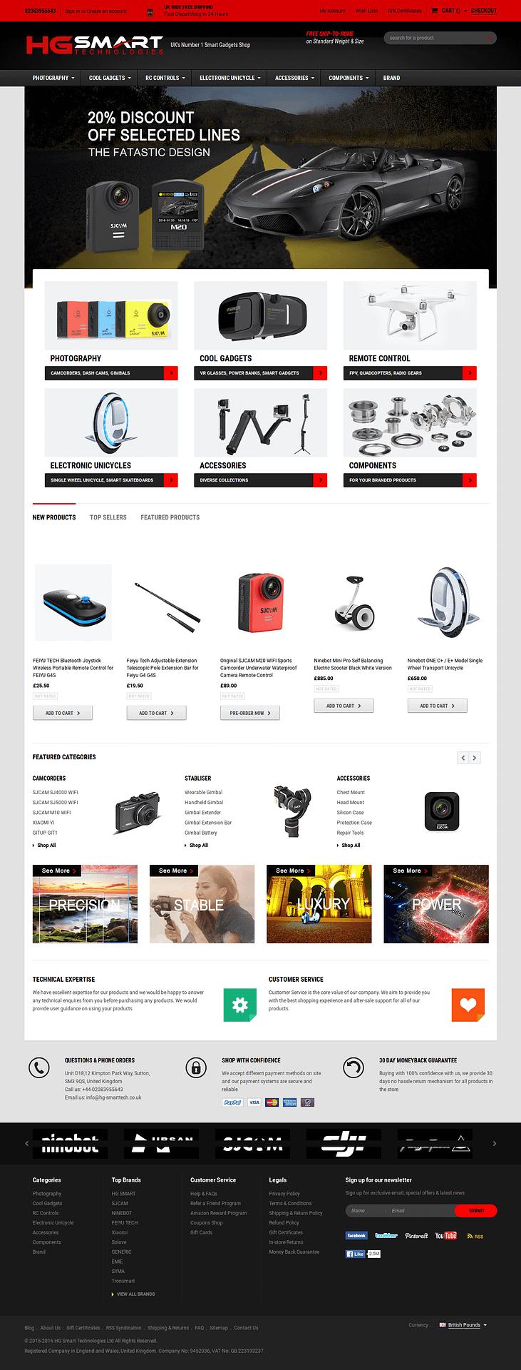 HG Smart Technologies